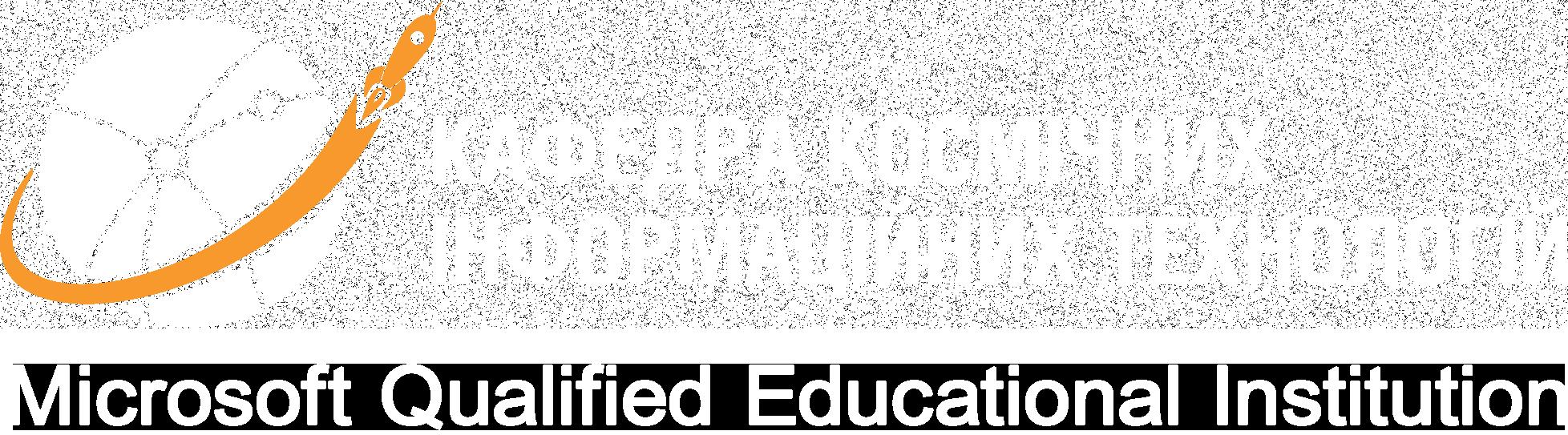 Кафедра космічних інформаційних технологій